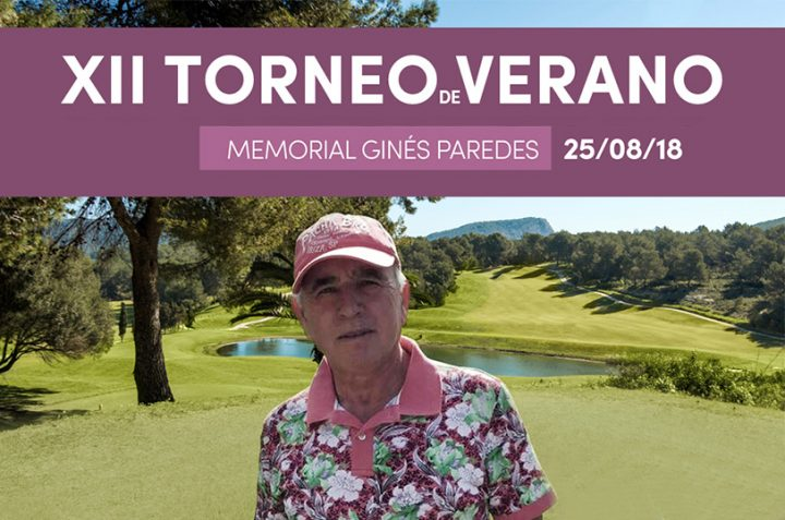 12th Edition of the Summer Tournament – Memorial Ginés Paredes